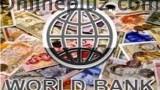 World bank logo @onlinepluz.com image.