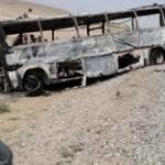 Afghanistan News:: Bus Accident Kills 24 People in Samangan
