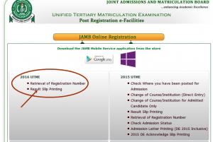 Check 2016 Jamb Result Online
