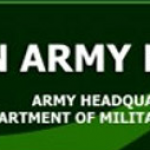 Nigerian Army Short Service Combatant 2016 Recruitment