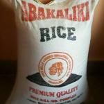 Amazing Facts About Abakaliki Rice | How To Buy Abakaliki Rice
