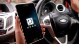 Download Uber app for iPhone, iPad   Get Uber for iPhone