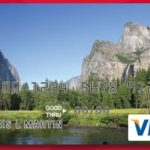 Apply For Bank of America EDD Debit Card At www.bankofamerica.com/eddcard