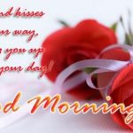 Good Morning SMS Messages For Best Friend