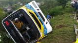 Fatal Accident Killed 33 Children in Tanzania