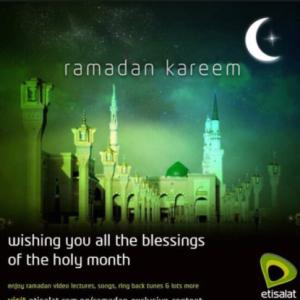 Ramadan Kareen