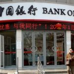 List Of Bank Of China Swift Codes