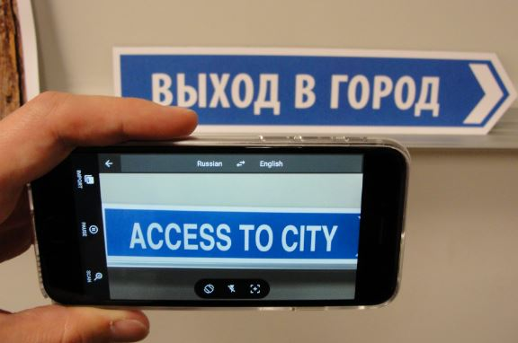 Google Translate Download APK
