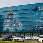 Qatar National Bank Job Vacancies   Careers Qatar Job Opportunity