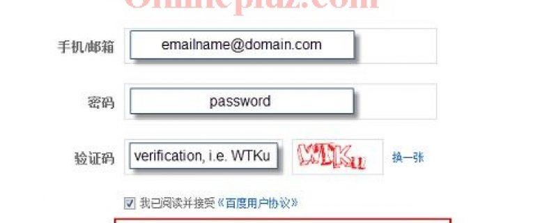 Create Baidu Account