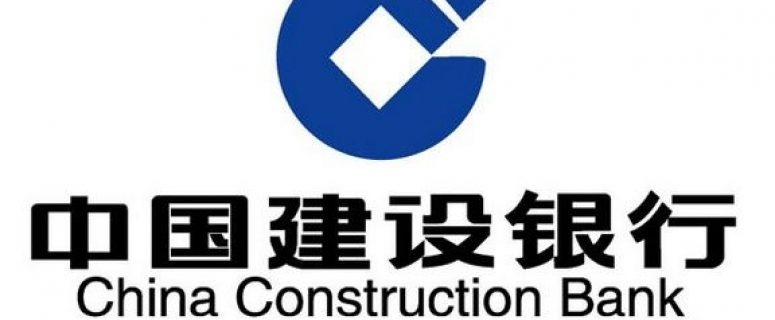 China Construction Bank Overseas Branch Swift Code