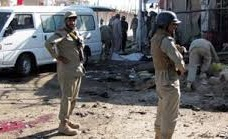 Five Killed in Bajaur's Blast