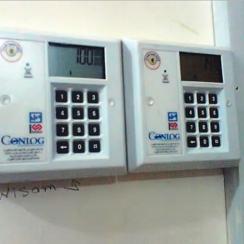 How To Recharge PHCN Prepaid Meter | Buy Prepaid Meter Credit Online