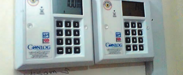 How To Recharge PHCN Prepaid Meter | Buy Prepaid Meter Credit Online
