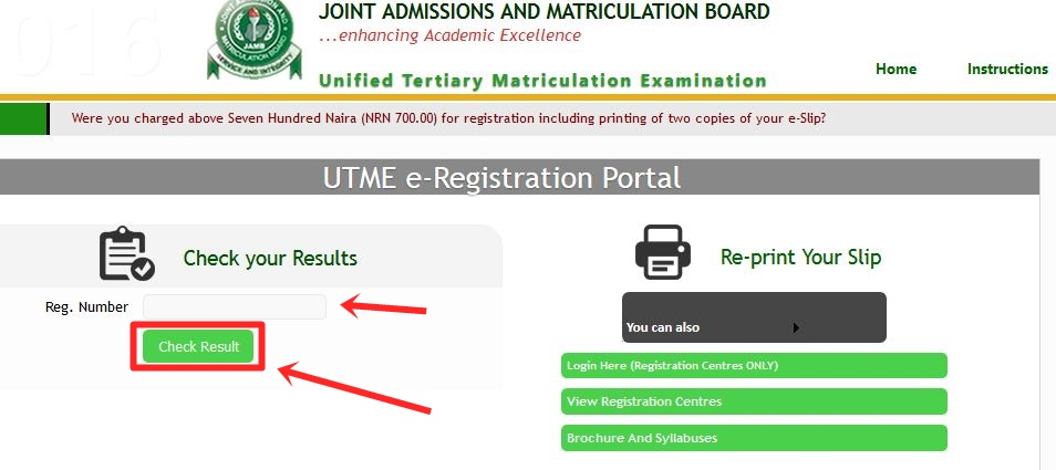 Check 2017 JAMB CBT Result