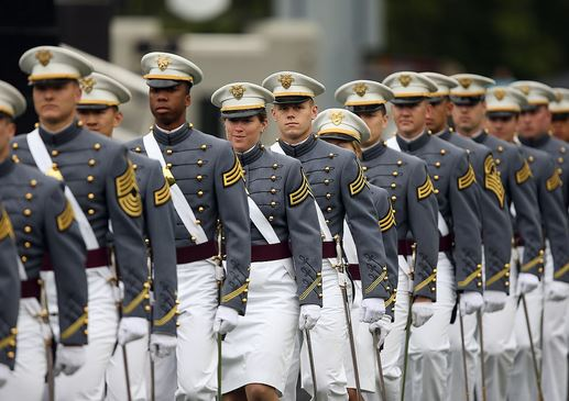 2017 US Military Academy application form