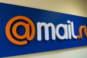 Mail.ru English Registration