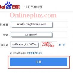 Create Baidu Account