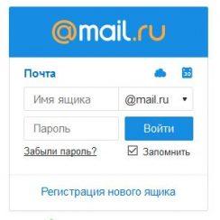 Mail.ru Account Login