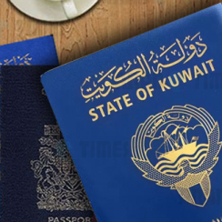 Kuwait Visa Requirements