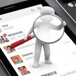 WeChat Search Engine